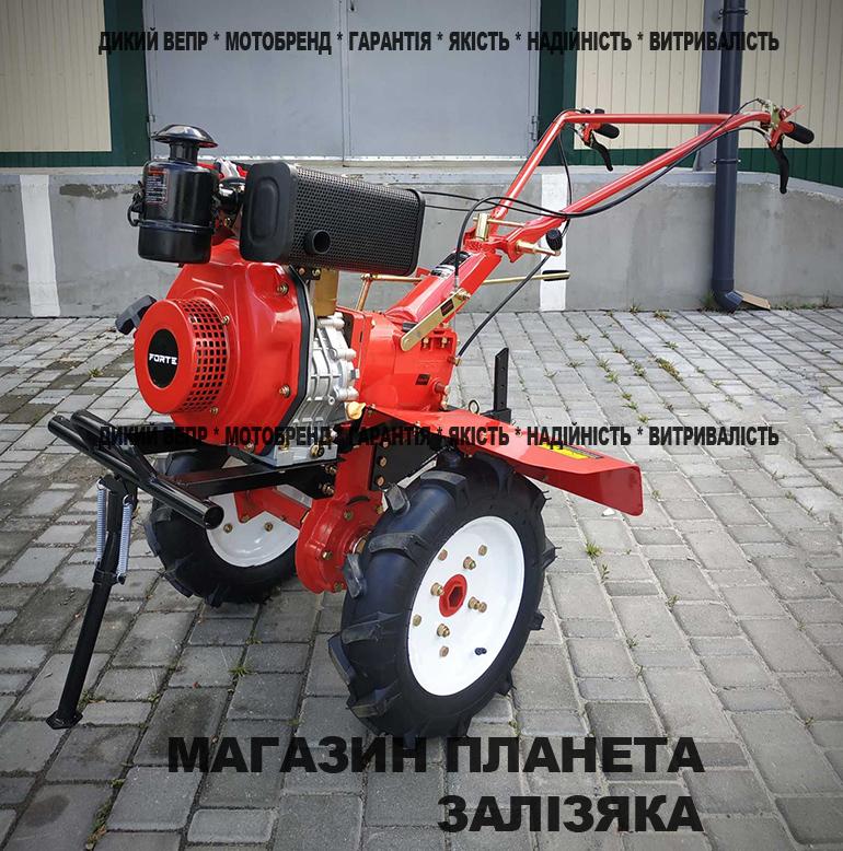 Мотоблок Forte 1050-3 дизельний 6.5 к.с. фреза