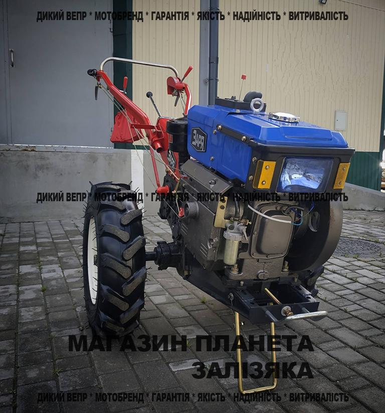 Мотоблок Заря SH 101M дизельний 10 к.с.