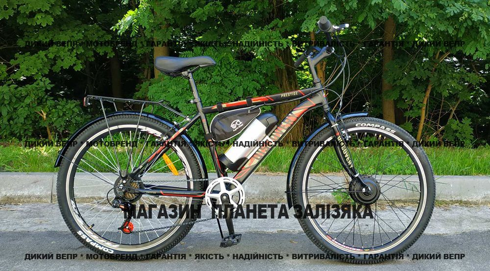Велосипед з електронабором Ardis 350W Li-ion чорно-червоний