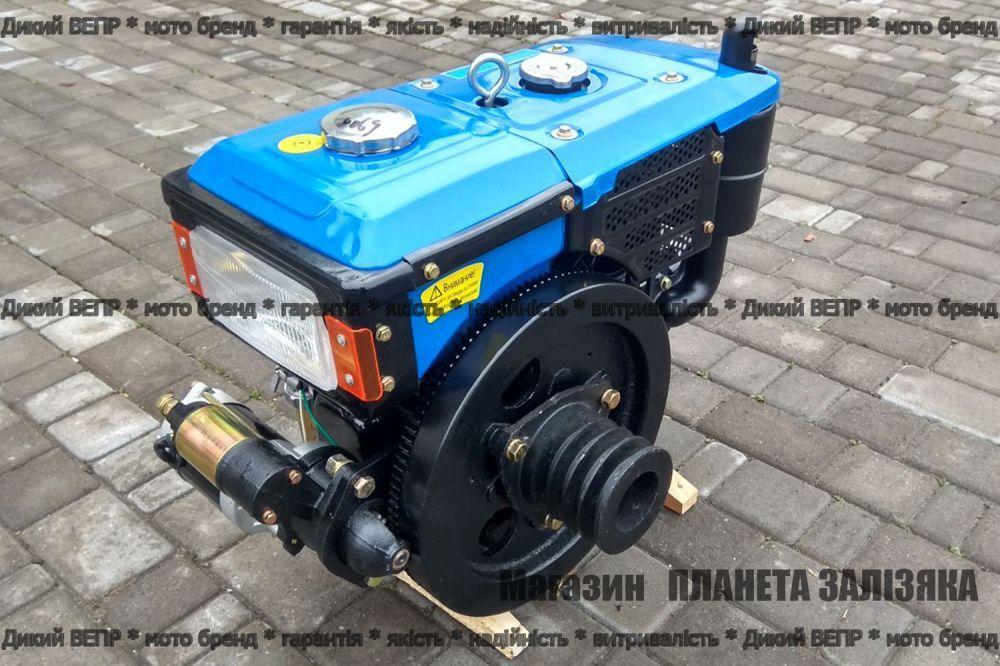 Двигун дизельний Зубр Плюс 190NМ електростартер 10 к.с. JR-Q79 до мотоблока