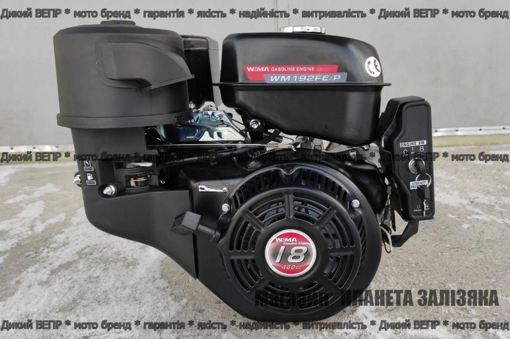 Двигун бензиновий Weima WM192FE-S 18 к.с. (шпонка)