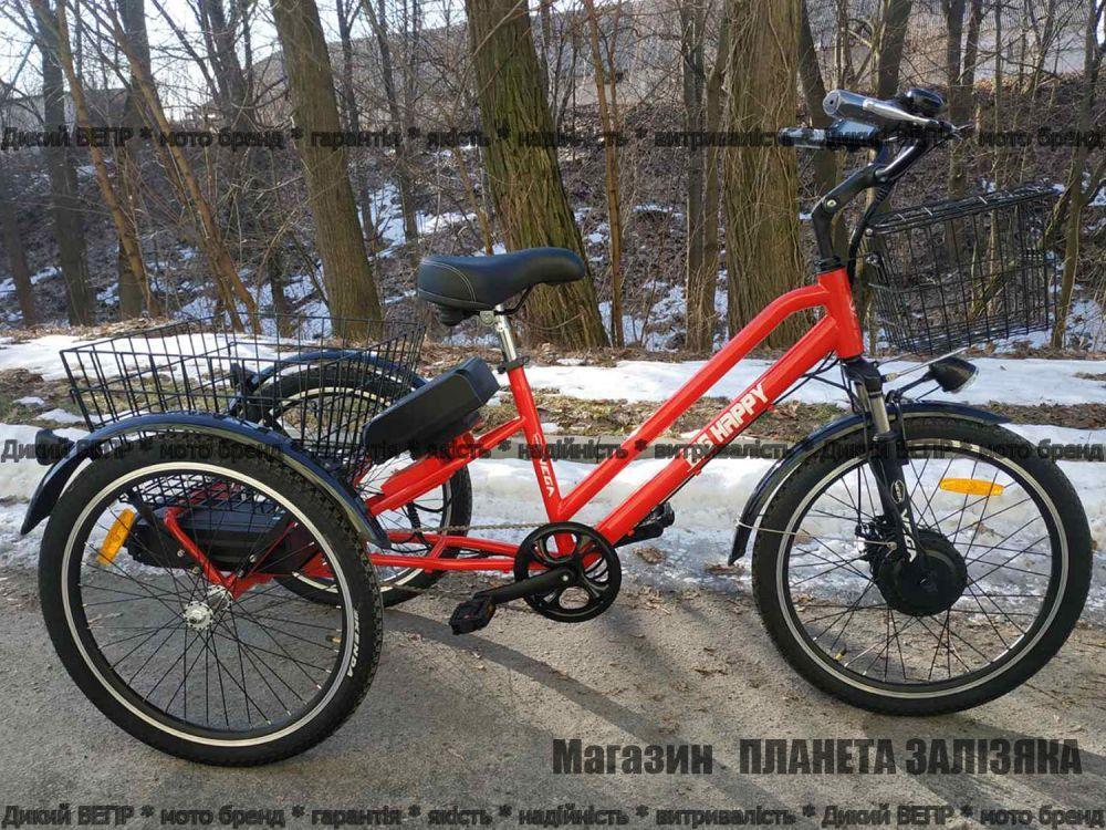 Електротрицикл Vega Big Happy 500 Ватт червоний