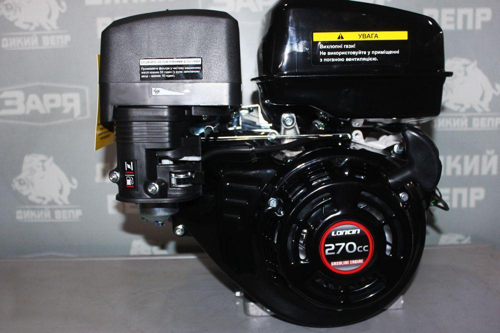 Двигун бензиновий Loncin G270F 9 к.с. до мотоблоків