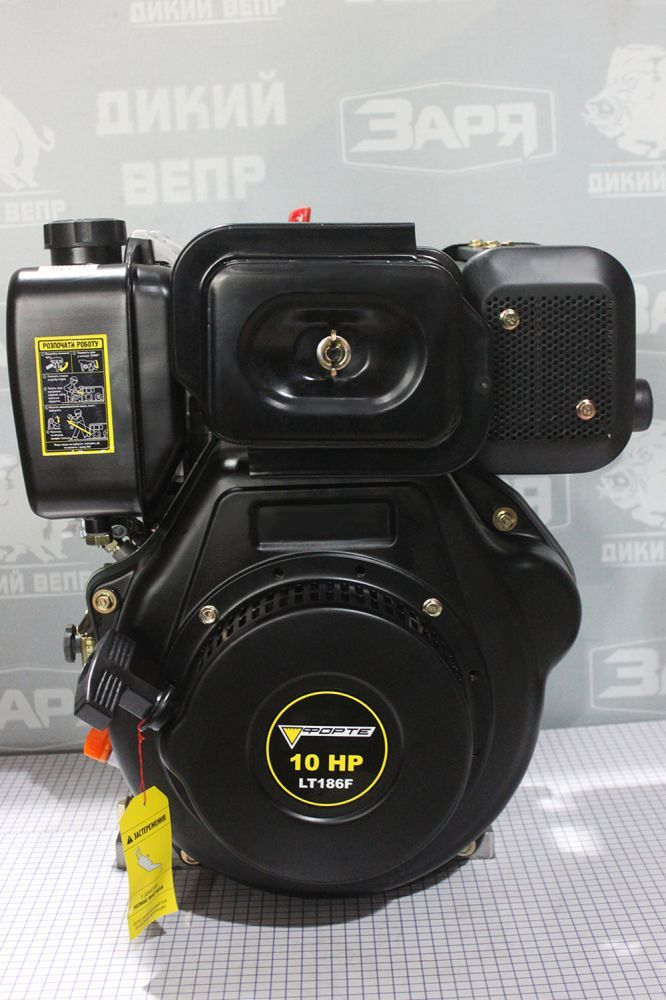Двигун дизельний для мотоблока Forte LT186F 9 к.с.