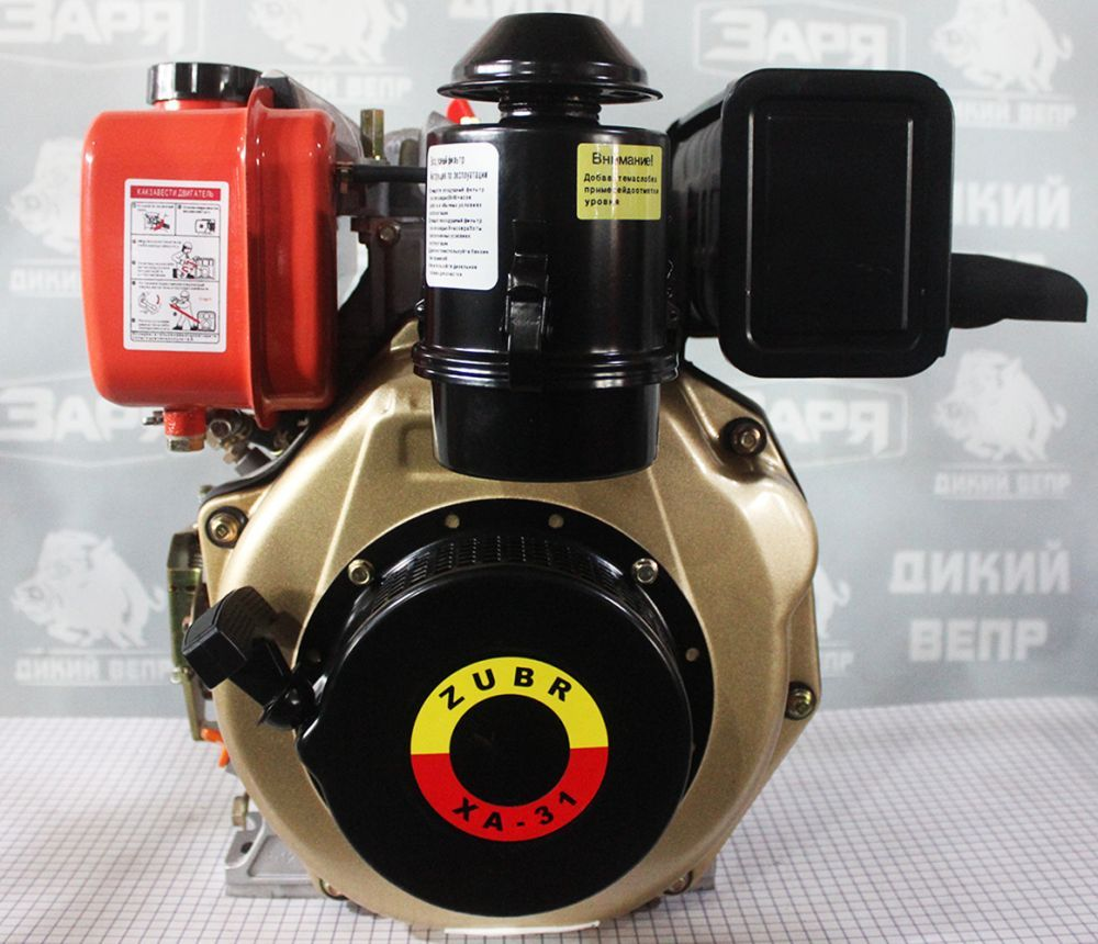 Двигун дизельний 6 к.с. ZUBR XA-31