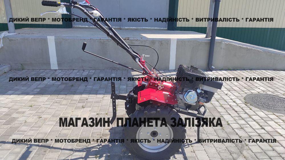 Мотоблок Кентавр МБ2017Б-4 бензиновий 17 к.с.