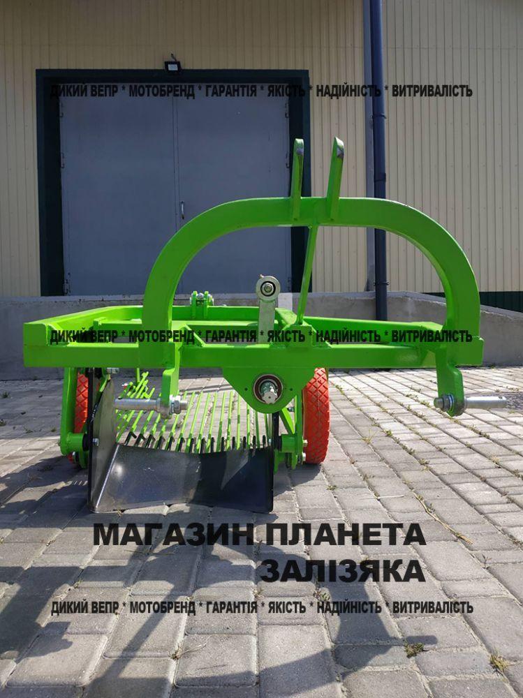 Картоплекопач вібраційний по типу Bomet для мінітрактора