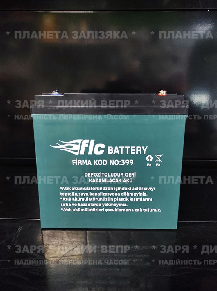 Акумулятор для електровелосипеда flc battery 12V 20Ah