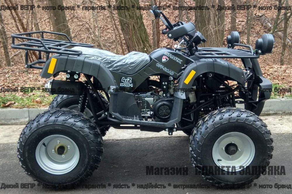 Квадроцикл Spark SP200-1