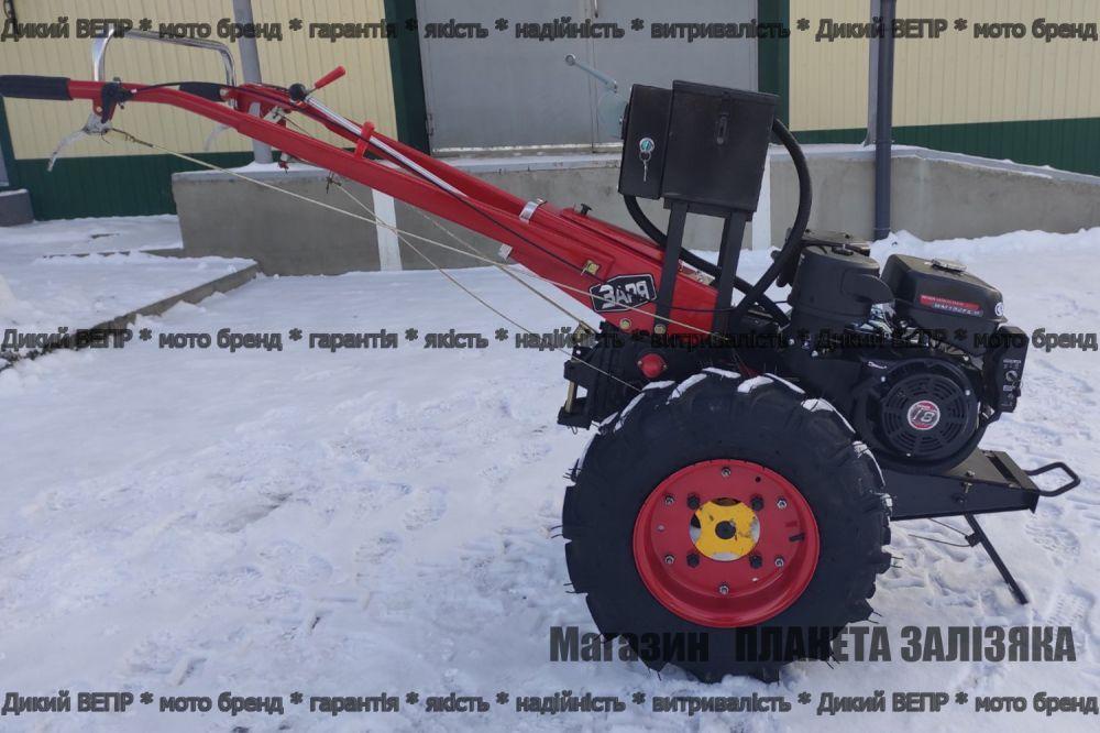 Мотоблок Заря Weima-2 бензиновий 18 к.с. гібридний