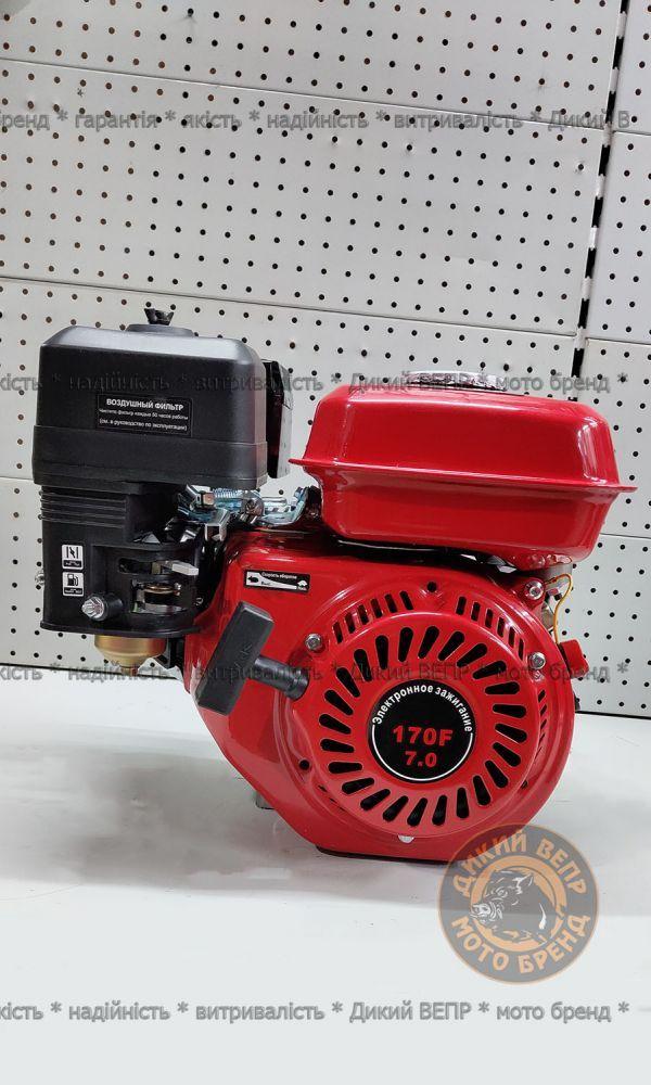 Двигун Тата 170F 7 к.с. під конус