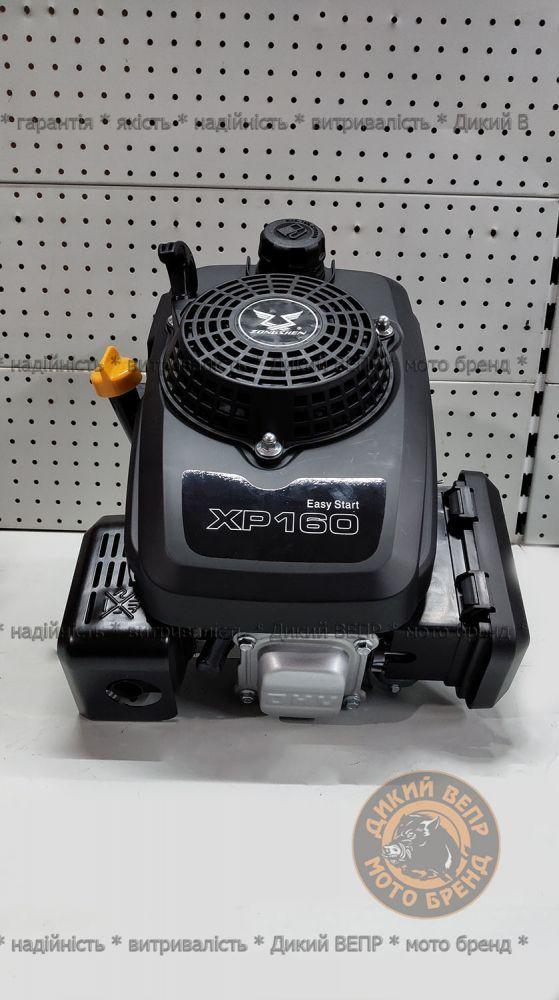 Двигун бензиновий ZONGSHEN XP160 P65F 3.5 к.с. вертикальний вал