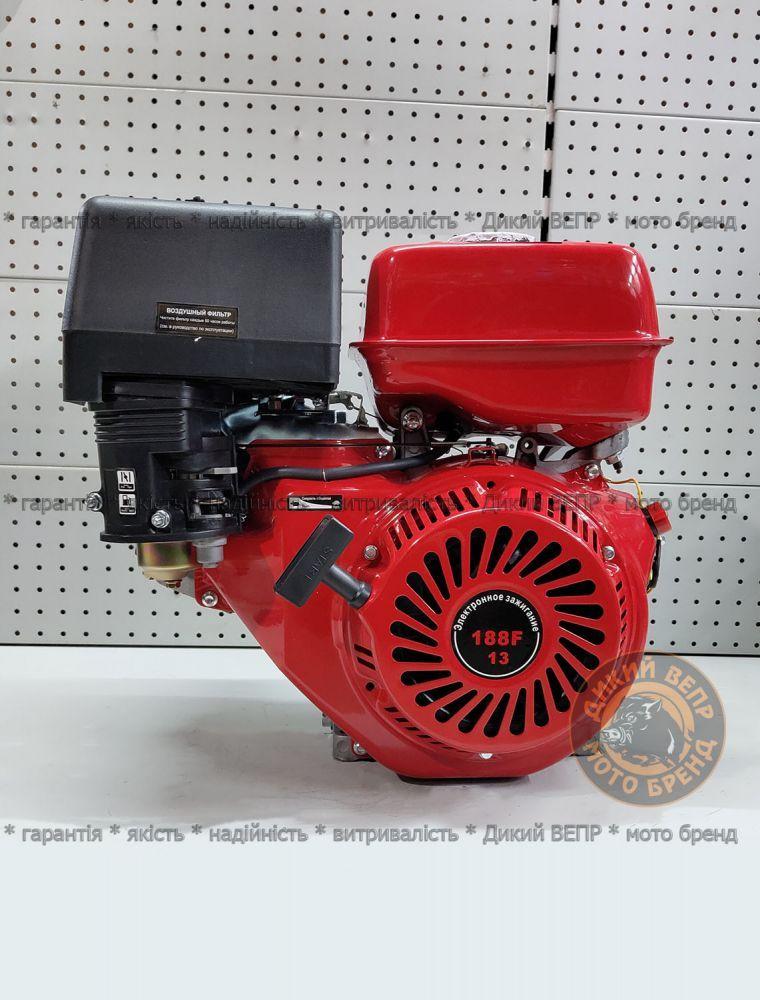 Двигун ТАТА 188F 13 к.с. під шліци 25 мм