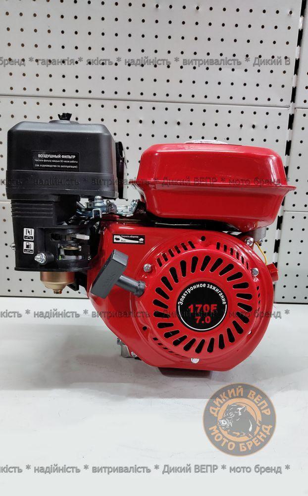 Двигун ТАТА 170F 7 к.с. під різьбу 18 мм