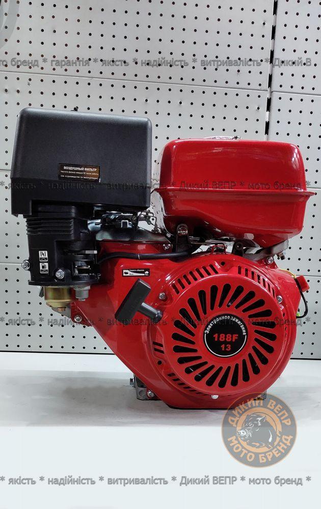 Двигун ТАТА 188F 13 к.с. під конус