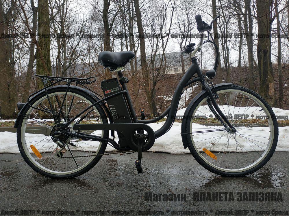 Електровелосипед SkyBike LIRA PLUS (350W-36V)
