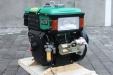 Двигун дизельний для мотоблока ВЕПР 10 к.с. R190