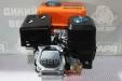 Двигун бензиновий 6.5 к.с. Gerrard G200