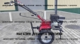 Мотоблок Кентавр МБ2013Б-4 бензиновий 13 к.с.
