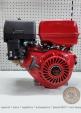 Двигун ТАТА 177F  9 к.с. під шліци 25 мм